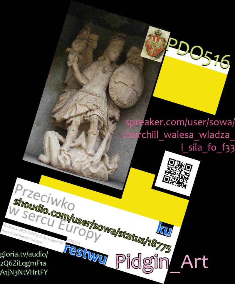 Pdo516 Pidgin_Art 516 212 anal wagina mundi 2017