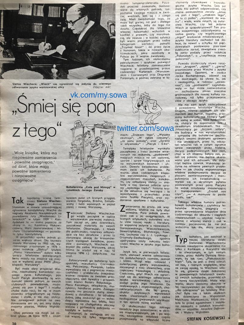 Stefan Wiechecki Wiech - Stefan Kosiewski Panorama 08.09.1981