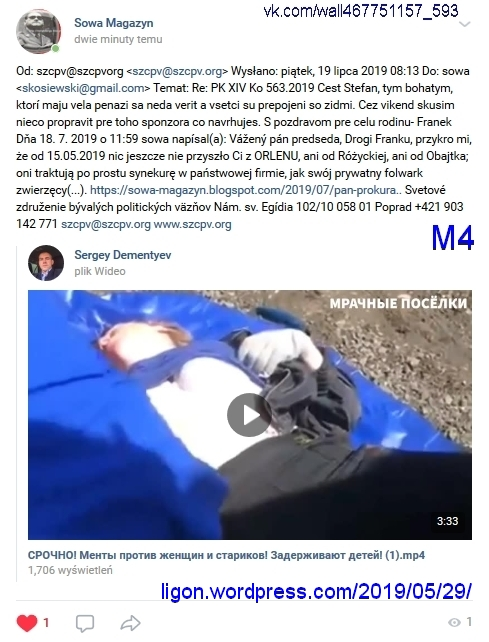 M4 Screenshot_2019-07-19 Sowa Magazyn 1