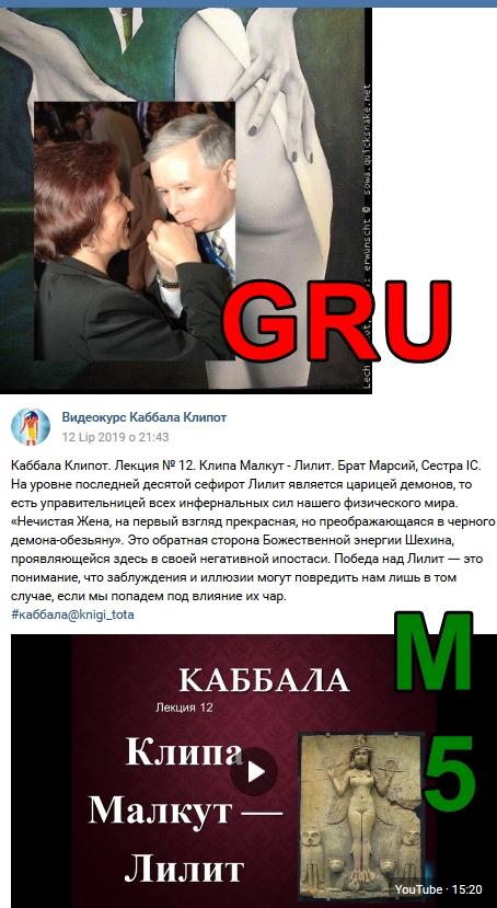 GRU M5 Screenshot_2019-07-21 Sowa Magazyn(2)