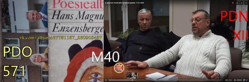M40 2020-01-22 MK DE FFM